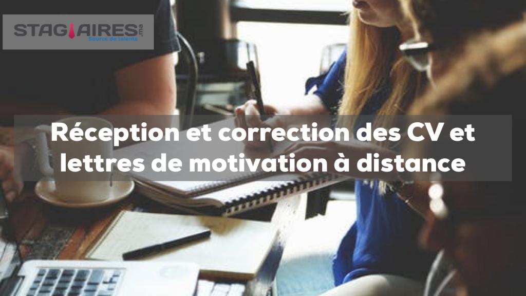 Réception et correction des CV et lettres de motivation à distance